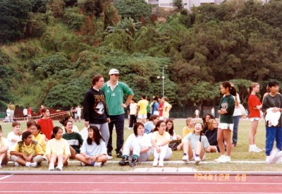 Gallery - Sports Day 1994