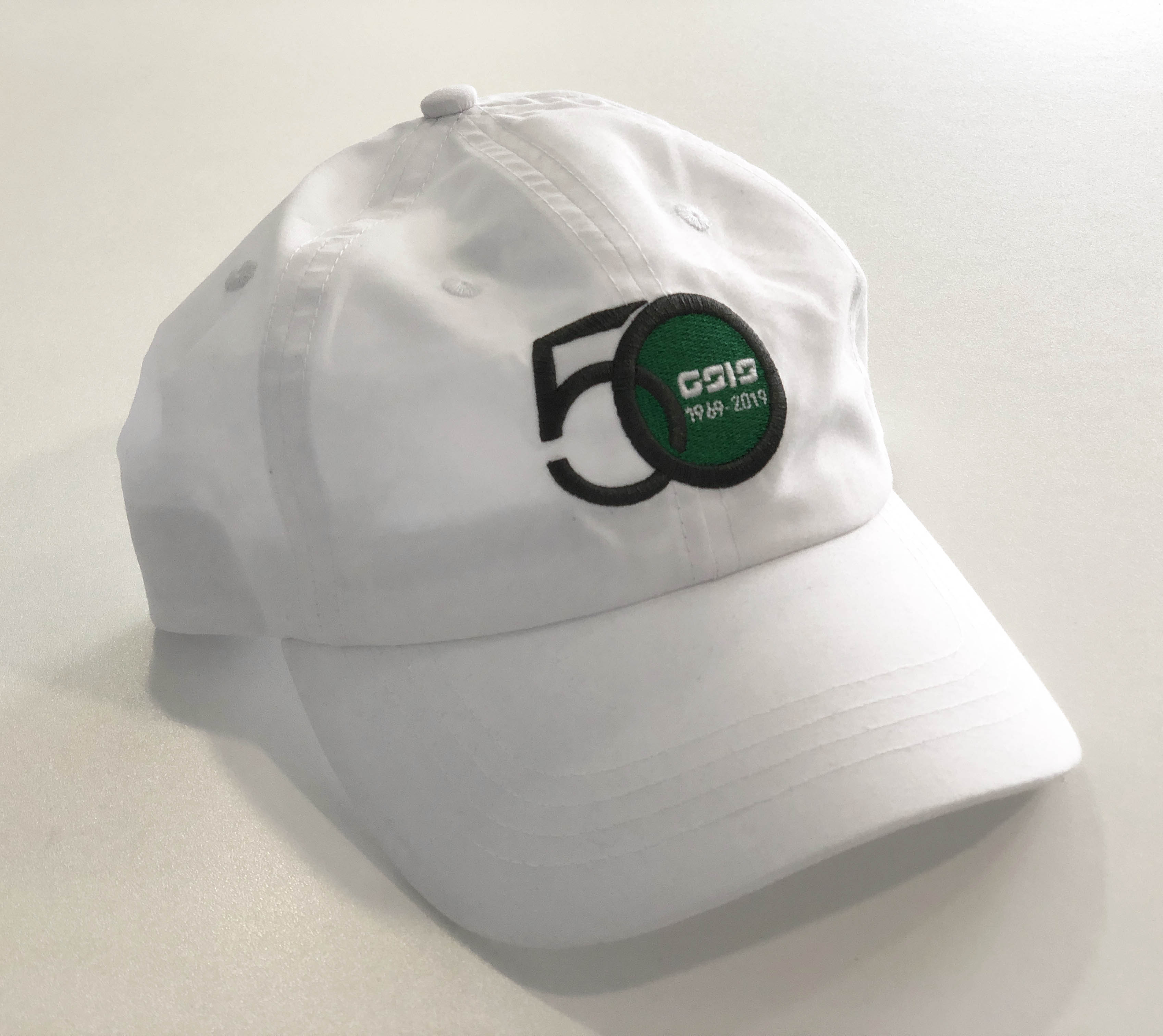 GSIS Hat (White)