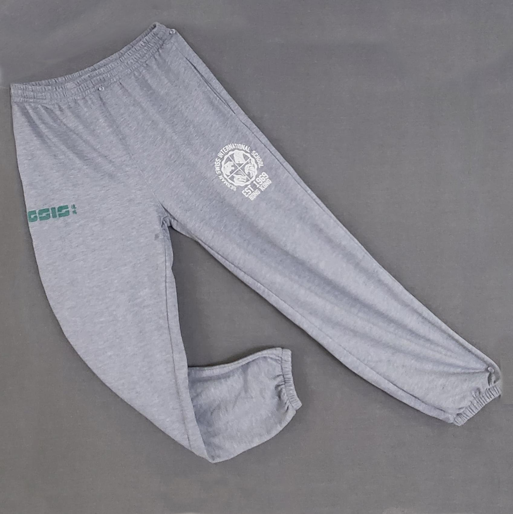 GSIS Track Pants (Grey)