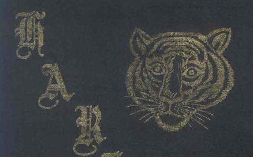 Harimau 1969