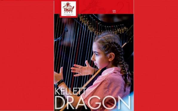 Kellett Dragon #21