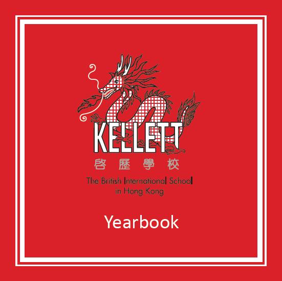Yearbooks 2018 & before